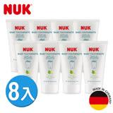 德國NUK-兒童專用牙膏-8入(效期至2021/01)