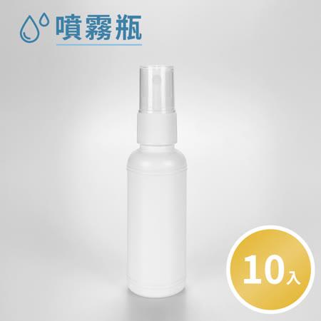 PP不透光噴霧瓶 40ml (一組10入)