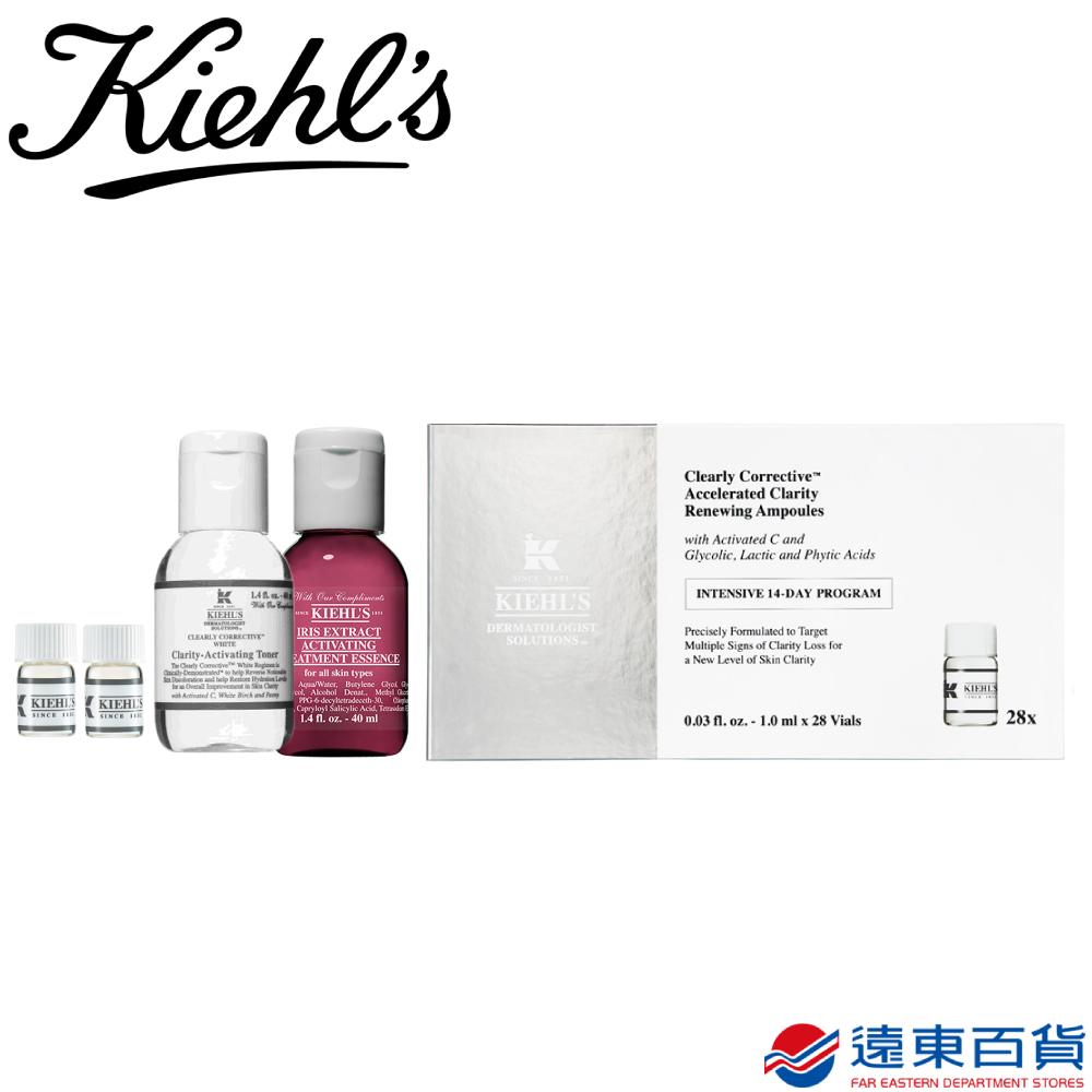 【官方直營】KIEHL's 契爾氏 激光極淨白縮時全能安瓶1ml X 28瓶裝