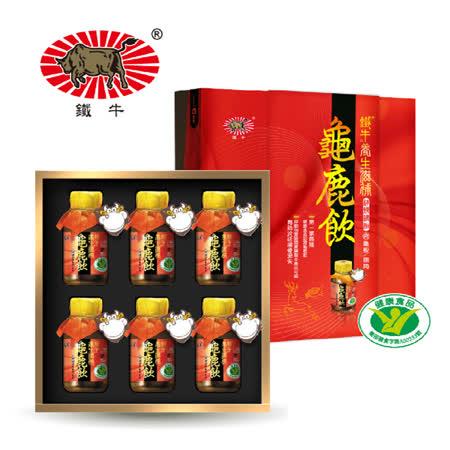 《鐵牛》養生滋補 龜鹿飲禮盒(6瓶)