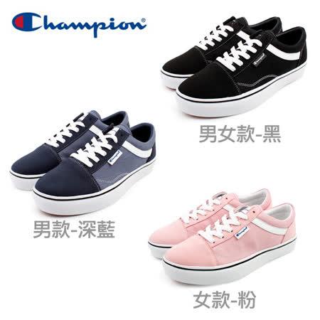 U-C Plain 休閒帆布鞋 男女鞋-深藍