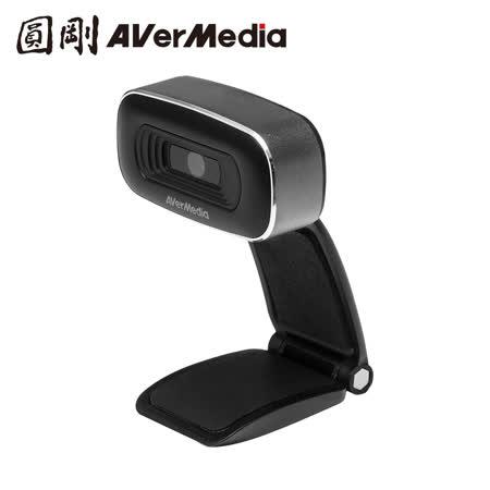 圓剛 PW310O 1080p 高清錄影直播網路攝影機