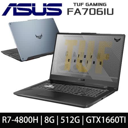華碩TUF電競/Ryzen 7 SSD/GTX1660 Ti 筆電