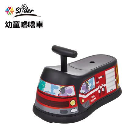 Slider 幼童嚕嚕車-消防車