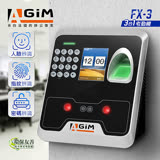 AGiM 3合1辨識型多功能考勤機 FX-3