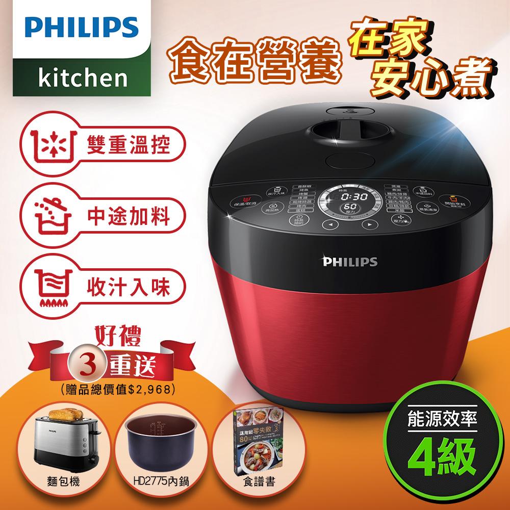 ★贈煮水壺HD9348+內鍋HD2775★【飛利浦 Philips】雙重溫控萬用鍋(HD2143)