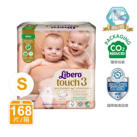 麗貝樂嬰兒 紙尿褲(28片x6包)