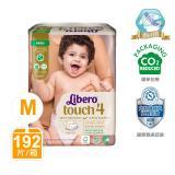 【麗貝樂】Touch嬰兒紙尿褲4號(M-24片x8包/箱)