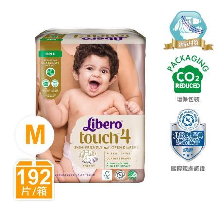 【麗貝樂】Touch 嬰兒紙尿褲4號(M)