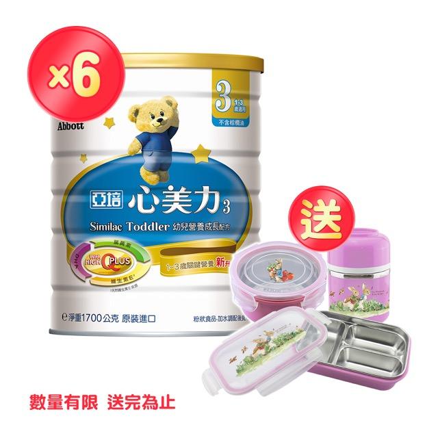 亞培 心美力3號 幼兒營養成長配方(新升級)(1700gx6罐)+英國比得兔不鏽鋼餐具3件組