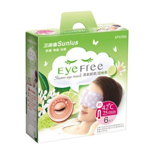 【3件超值組】三樂事蒸氣眼罩-甜柚香(6片/盒)