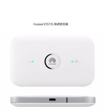 Huawei E5573S  4G無線路由器