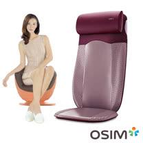 【預購】OSIM 背樂樂2 OS-290 + 健康搖搖椅 OS-255