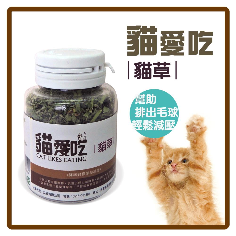 貓愛吃 貓薄荷-10g*3罐組(D632A02-1)