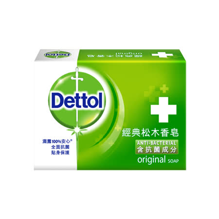 【Dettol】滴露香皂 -松木經典105g / 3入