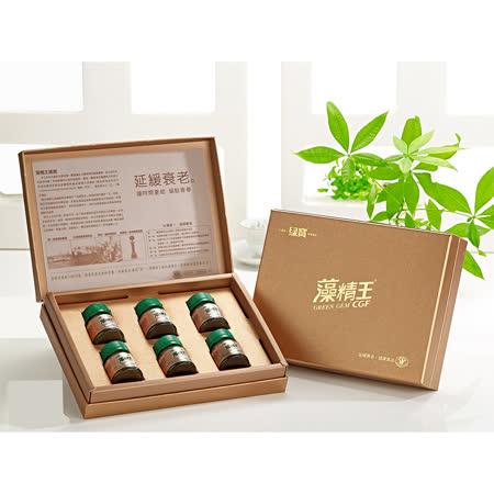 【綠寶】 藻精王滋補飲6入禮盒