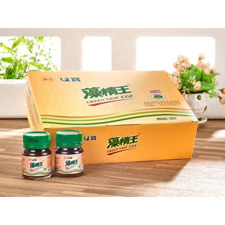 【綠寶】 藻精王滋補飲12入禮盒