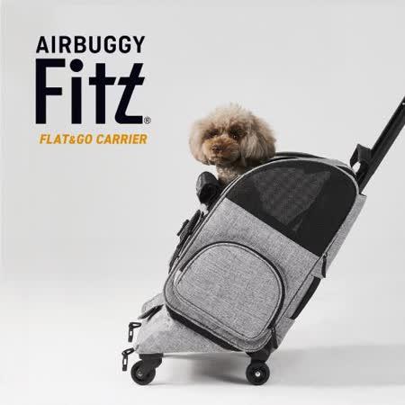 AirBuggy Fitz 寵物隨身手拉包