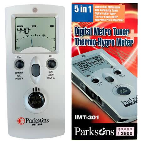 PARKSON 5i合1 調音/節拍/溫度/濕度/音叉