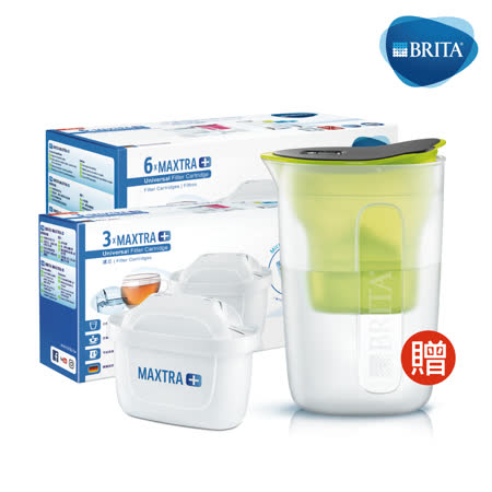 德國BRITA MAXTRA Plus 9入濾芯