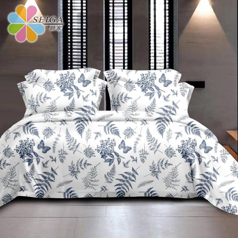 Seiga 台灣製活性絲柔棉床包枕套組(多色任選 單人/ 雙人/ 加大均一價)