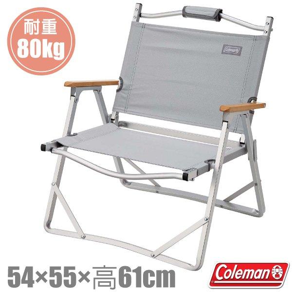 【美國 Coleman】輕薄摺疊椅(耐重80kg).休閒椅.折疊椅.導演椅.折合椅.野餐椅_CM-33561 淺灰
