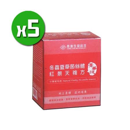 【長庚生技】 冬蟲夏草菌絲體純液5盒