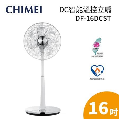CHIMEI 奇美 16吋 DC節能  遙控立扇 7段風速 7片扇葉