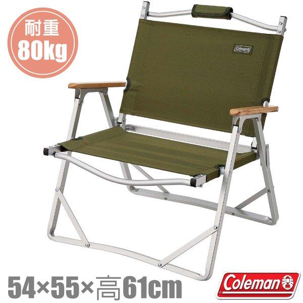 【美國 Coleman】輕薄摺疊椅(耐重80kg).休閒椅.折疊椅.導演椅.折合椅.野餐椅_CM-33562 綠橄欖