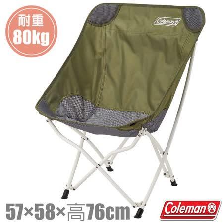 美國 Coleman 休閒療癒椅(耐重80kg)