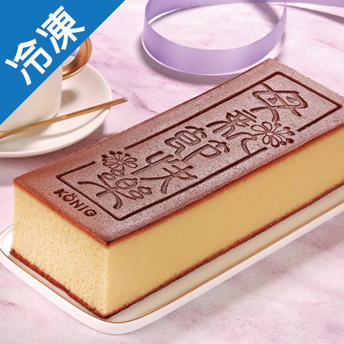 金格-烙印長崎蛋糕410G/盒