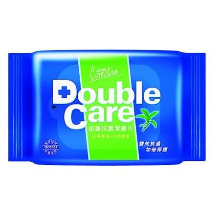 【康乃馨】抗菌濕巾 (20抽*2包,2組)