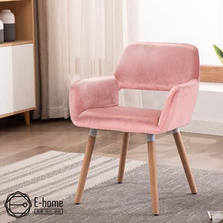E-home貝琳 絨布單人休閒椅