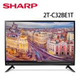 SHARP夏普 32吋4K 智慧聯網電視 2T-C32BE1T+基本安裝(含舊機回收) 送好禮