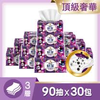 舒潔三層竹炭萃取<br/>衛生紙90抽x30包