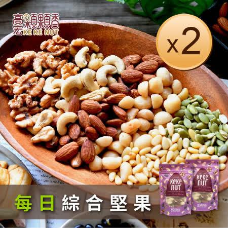 【高宏顆顆香 每日綜合堅果(2包入)