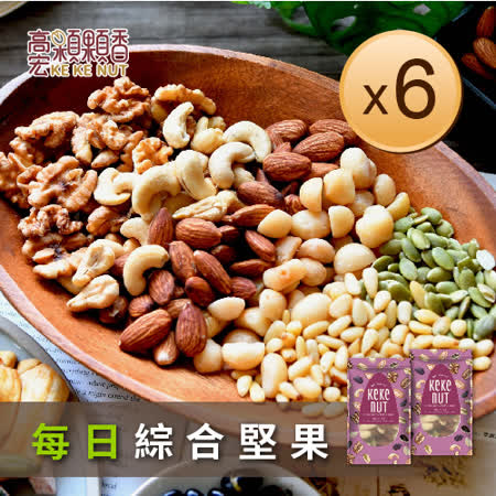【高宏顆顆香】零添加養生首選堅果系列-每日綜合堅果(100g/6包入)