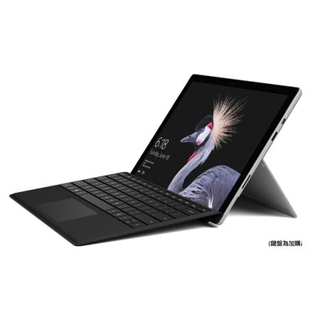 微軟New Surface i5/4G/128G輕薄筆電