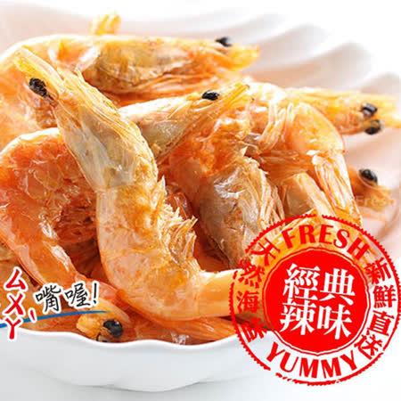 卡拉脆蝦(辣味)1包-任選