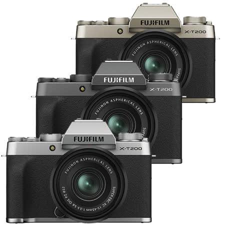FUJIFILM X-T200  XC 15-45mm 變焦組