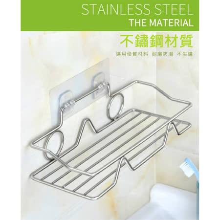 無痕不鏽鋼 多功能置物架