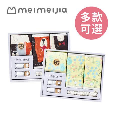 美美加 Meimeijia 口水墊禮盒組-多款