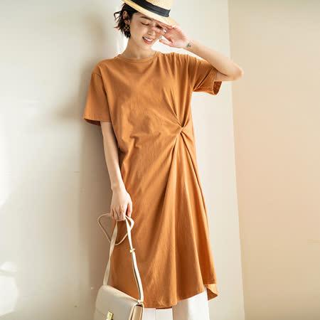 nata 簡約T恤式扭結洋裝-5色