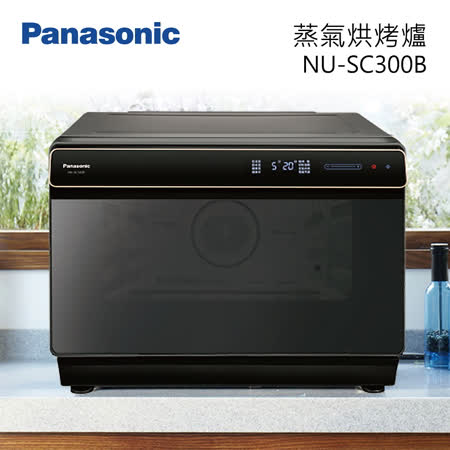 Panasonic國際牌 30L蒸氣烘烤爐