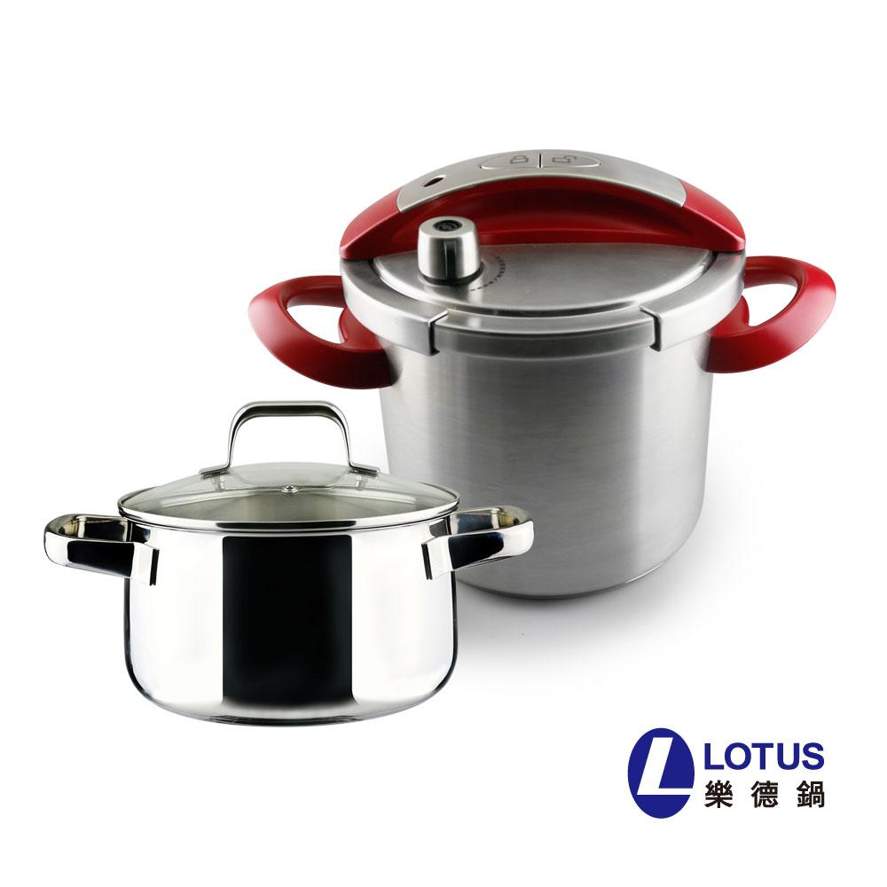 【LOTOUS樂德鍋】新完美壓力鍋7L+倍麗湯鍋22cm獨家雙鍋組