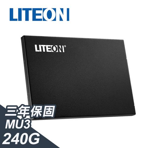 【4入組】LITEON源興 MU3 240G SSD 2.5吋固態硬碟