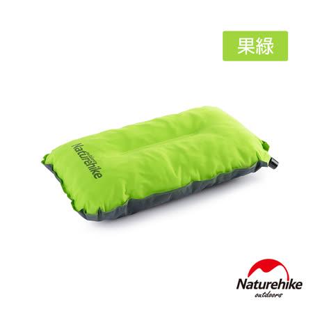 Naturehike  自動充氣舒眠睡枕