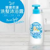 MIAU 2合1寶寶洗髮沐浴露