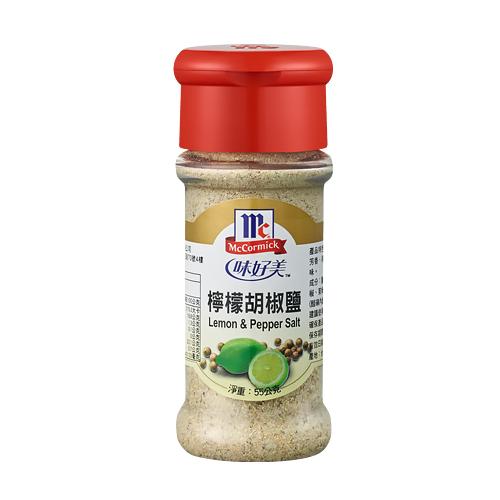 味好美檸檬胡椒鹽55G