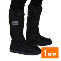 高筒全面防護<br/>加厚款防滑防雨鞋套